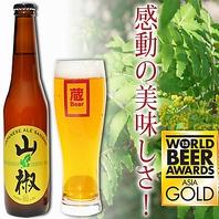 農林水産大臣賞ほか・受賞食材フェア