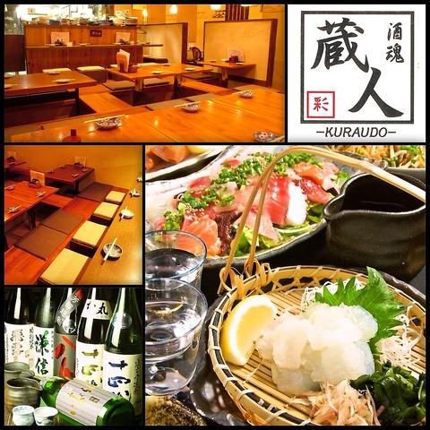 酒と魚が好きな人にたまらない店。特製コースはクーポン利用で3500円~!!