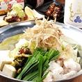 京野菜を産地直送で仕入れており、新鮮で美味しい京野菜をふんだんに使ったお料理を種類豊富にご用意しております。一般的なお野菜よりも栄養価の高いことで有名な京料理を是非一度当店でたっぷりとご堪能下さい。また、京野菜を使った料理以外にもボリューム満点なお料理をご用意しております。