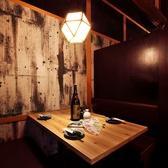 隠れ家バル 匠 TAKUMI 横浜西口店の雰囲気2
