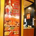 オーナーシェフは北京ホリデイイン有名ホテルの調理長出身。食通もうなる本場シェフの味!本場上海・四川の中華料理!高級食材をリーズナブル。