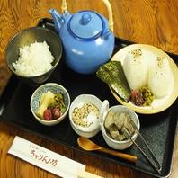 お茶漬け(漬物・塩昆布付き)