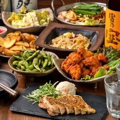 炙りや鶏兵衛 横浜相鉄駅前店のコース写真