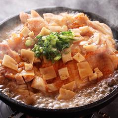 料理メニュー写真チキンステーキ舞茸ソース