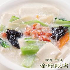 料理メニュー写真蟹肉と豆腐の煮込み(※写真)/ブロッコリーの干貝柱あんかけ