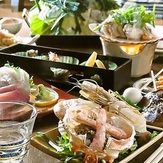 炭焼串火膳 駒鯉のおすすめ料理1