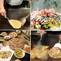 千房 仙台 一番町店のおすすめ料理1
