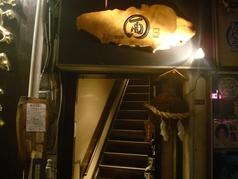 酉の 荻窪店