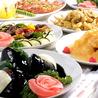 中華料理 満州香のおすすめポイント1