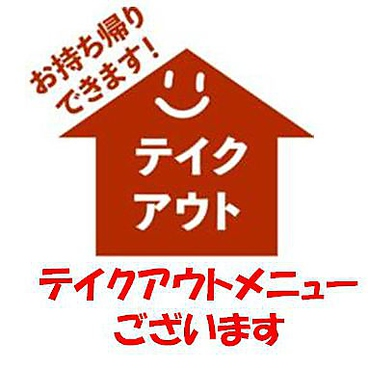 マンマパスタ 本厚木店のおすすめ料理1