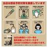 あみやき亭 伊勢店のおすすめポイント3