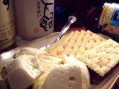 彩家 西川口のおすすめ料理2