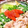 料理メニュー写真赤から明太もつ鍋