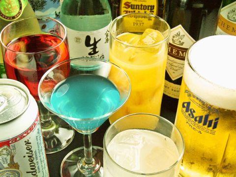 2時間アルコール飲み放題付き+おつまみ3品*3000円(税込)