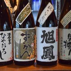 先斗町 魯ビンのおすすめ料理3