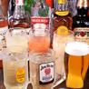 九州酒処 amamiのおすすめポイント3