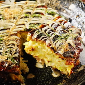 さくら北夙川 梅田のおすすめ料理2