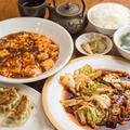 料理メニュー写真【ランチのみ】男的定食