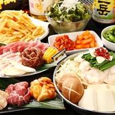九州屋台 九太郎 水戸北口店のおすすめ料理2