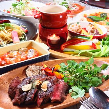 アッパーガーデン upper garden 大分 中央町本店のおすすめ料理1