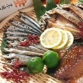 饗酒堂 温のおすすめ料理3