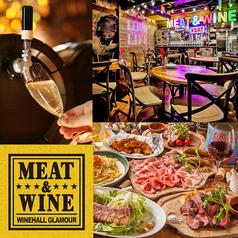 MEAT&WINE ワインホールグラマー 名駅の写真