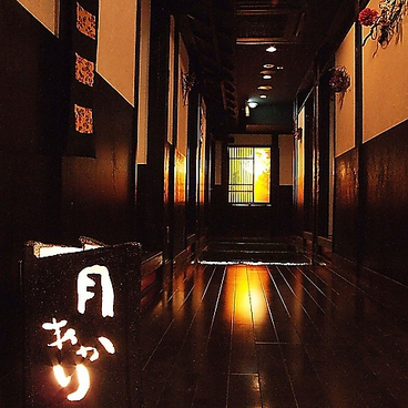 月あかり 秋田店の雰囲気1
