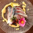 【魚貝料理が豊富】漁師から直接仕入れや産地直送にこだわり!!旬の食材を使った魚料理が豊富に!!春はホタルイカ・アオヤギ・白バイ貝・三河湾のあさりなど春の山菜と合わせて調理し、夏は渓流のジビエをご用意!天然アマゴやイワナをサラダや燻製でご提供。