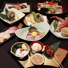 魚料理と美酒の店 NAGOMI なごみのコース写真