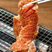 網焼居酒屋 がくや 西宮北口のおすすめ料理3