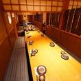 【個室充実】落ち着いた雰囲気の店内でお食事をお楽しみください。