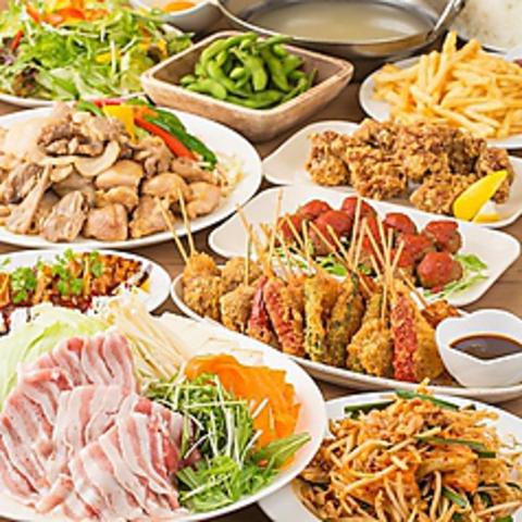 コロナ対策OK♪期間限定で食べ放題に焼肉9種類登場+焼鳥全60品3時間食べ飲み放題コース3000円