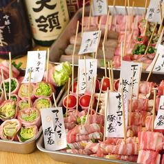 酒楽旬魚 ごう 岐阜南店のおすすめ料理1
