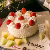 【誕生日や記念日に】デザートプレート無料サービス♪