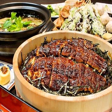 ひつまぶし 名古屋 備長 池袋パルコ店のおすすめ料理1