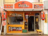 たこ焼き ZiPANG 千林本店の雰囲気3