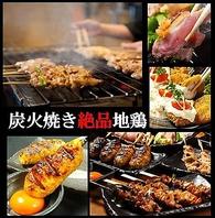 飲み放題付宴会コース3000円~ご用意しております!