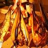 ルンゴカーニバル 原始焼き酒場 本店のおすすめポイント1