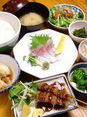 日向食堂 ゆるりのおすすめ料理3