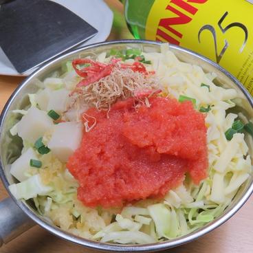 もんじゃOHANAのおすすめ料理1