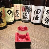 【充実の日本酒・焼酎メニュー!】