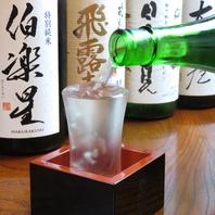 利き酒セット3点1100円