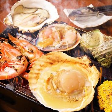 浜焼太郎 錦 伏見駅前店のおすすめ料理1