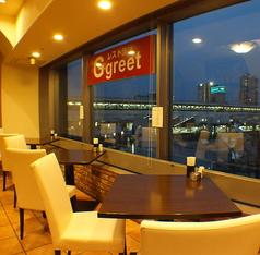 夜景の見える2名様のお席。盛岡駅の夜景を一望できる隠れスポット♪デートなどにも◎