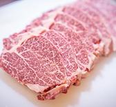 いちえん 焼肉のおすすめ料理3