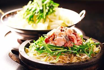 三拍子 飯塚のおすすめ料理1