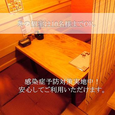 串もん てき 松山の雰囲気1