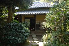 隣花苑の写真
