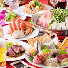 花ざかり 中洲川端店のおすすめ料理1
