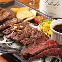 【特製ステーキ】お好みに合わせて部位をお選びください
